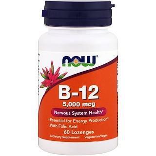 Vitamin B12 5000mcg (prijs checken)